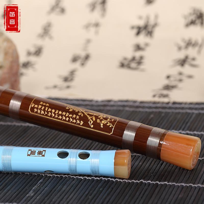 苦竹笛子湖兰色精制一节初学入门民族乐器 赠七件套