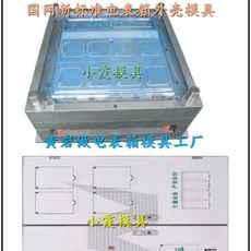 大型注塑模具 南方电网单相四位电表箱模具生产