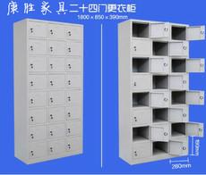 KS工厂员工门鞋柜-美观耐用-特价员工工厂门鞋柜