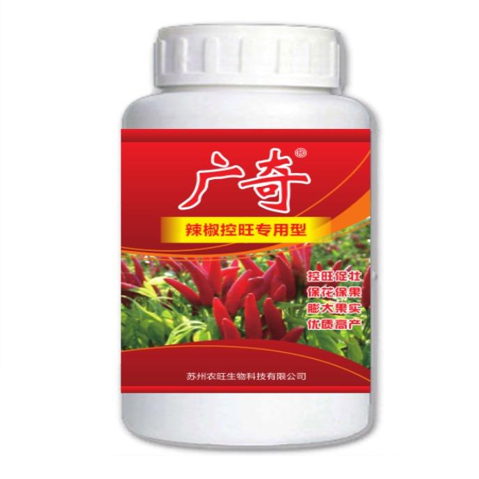 辣椒控旺增产叶面肥-控旺促壮保花保果膨大果实优质高产