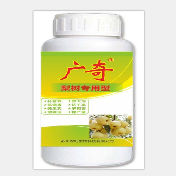 厂家直销梨树专用叶面肥500ml-梨大匀增糖分抗病提质增产