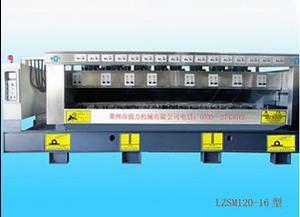 厂家直销  16头连续磨  强力机械专业生产
