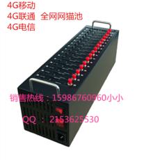 4G猫池4G移动养卡猫池 LTE猫池套机设备