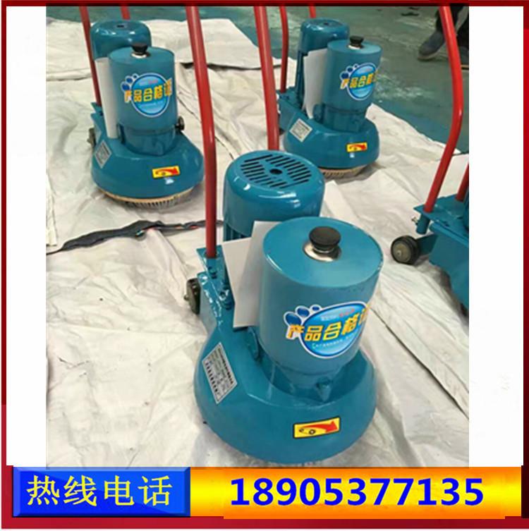 硕阳机械SY-D285电动打蜡机生产厂家