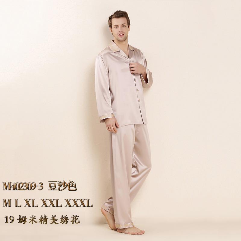 丝绸睡衣  真丝睡衣 顺成纺织丝绸睡衣 19姆米素绉缎男式睡衣男