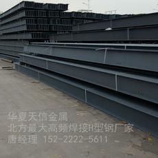 高频焊接h型钢图片