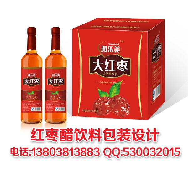 郑州矿泉水饮料包装设计公司价格–中国网库