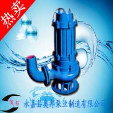 排污泵,QW潜水式排污泵,立式无堵塞提升泵