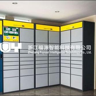 学校寄存柜 校园快递柜及学校存包柜的使用与定制-福源