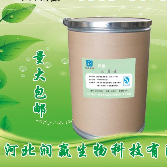 儿茶素生产厂家  儿茶素价格  儿茶素用途