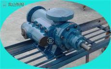 HSND80-54三螺杆泵液压行业专用液压泵