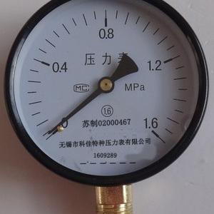 无锡弹簧管压力表,径向弹簧管压力表,轴向前边弹簧管压力表,弹簧管压力表厂家