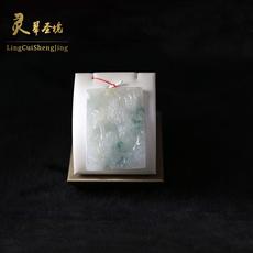 灵翠圣境供应冰种飘兰花正装龙牌
