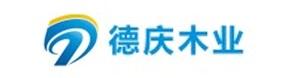 徐州德庆木业有限公司