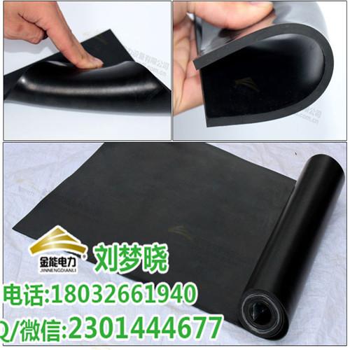 安全耐压防滑绝缘胶垫 绝缘胶板 胶皮