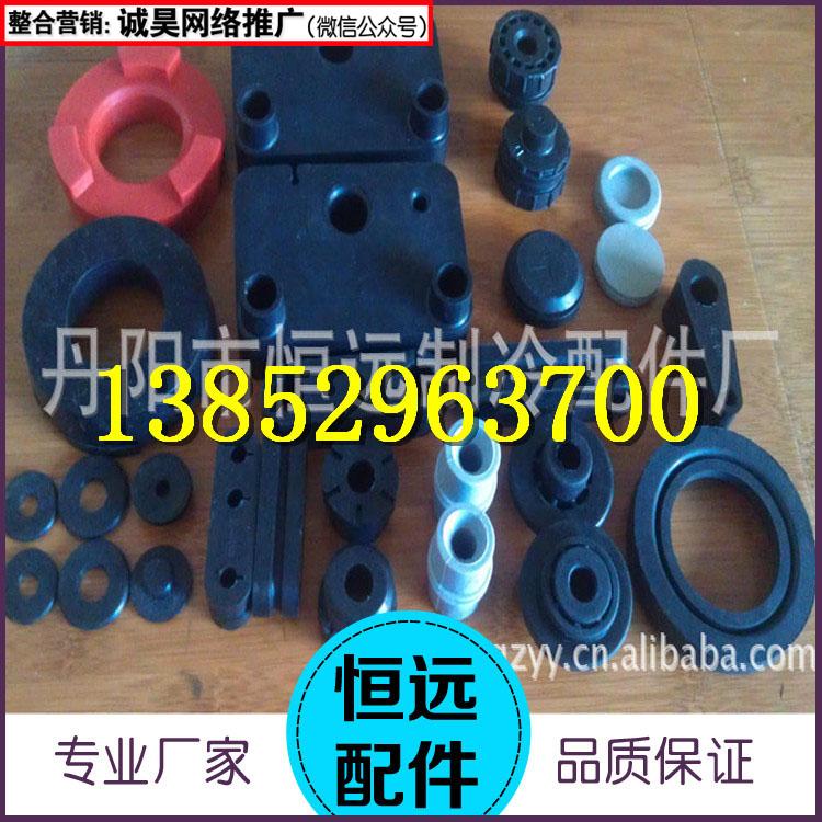 空制冷调橡胶件 异型橡胶配件加工