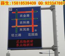 交通诱导LED显示屏,厂家直供,价格实惠
