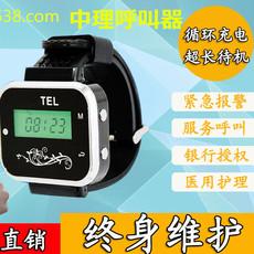 北京餐饮呼叫器点餐叫号器