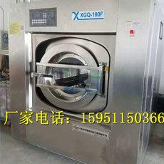 大中型酒店宾馆布草洗涤烘干设备工厂直销价格