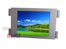 8.4寸工业显示器/工业触摸显示器/液晶嵌入式微型显示器