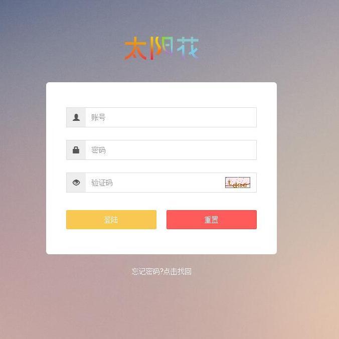 分盘循环直销软件北京开发商