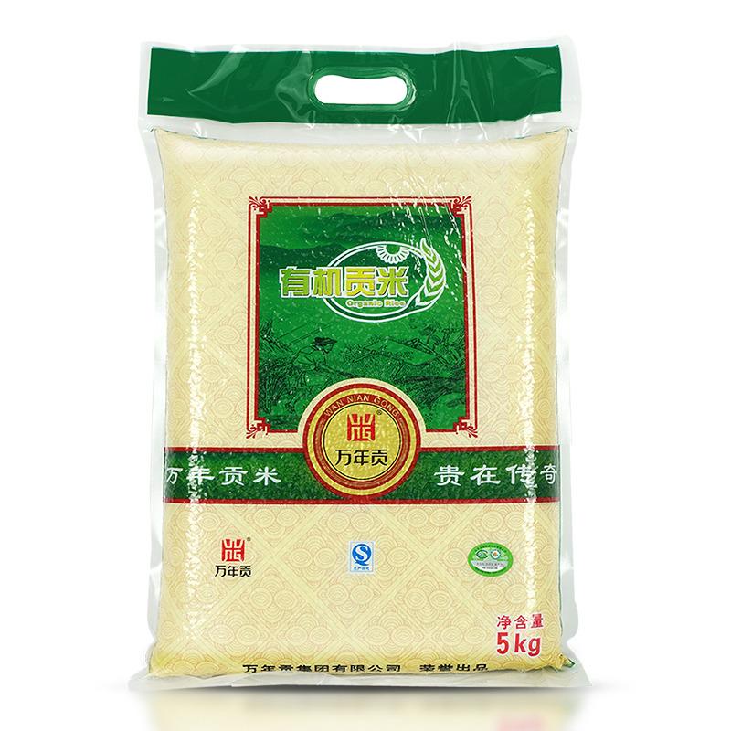 供应 万年贡有机贡米5kg 大粒香米