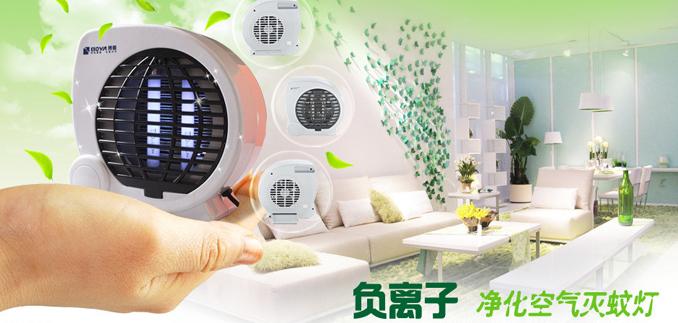 中国灭蚊灯交易网