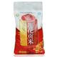 【莲花贡米10kg/包】江西大米 晚籼米 厂家批发 无公害大米