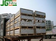 供应耐磨2024-T6铝合金管 2024光亮平直铝管