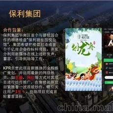 广州微信朋友圈本地推广 广州微信营销公司 微信公众号代运营