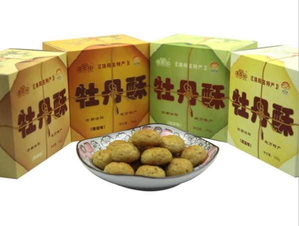 全国特产_供应河南洛阳特产米禾尚牡丹饼 面向全国招商