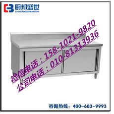 不锈钢冷藏操作台|双门操作台冷藏柜|不锈钢简易操作台|食堂双层操作台价格