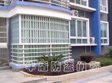郑州防盗窗
