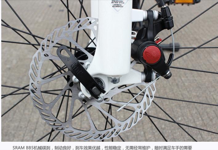 千里达山地车 m526 bb5碟刹27速铝架自行车xcm油压喜玛诺变速 湖南