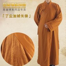 供应 正品了尘僧衣保暖加绒长袍绒毛加厚长褂僧袍