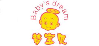 梦宝贝儿童用品