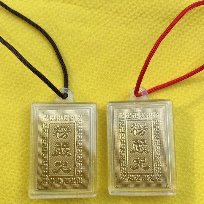供应 全密封挂件 佛教挂件 楞严咒挂件 护身符挂件
