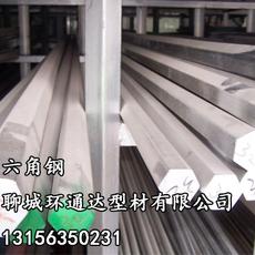 冷拉六角钢的用途及生产厂家
