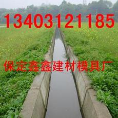 流水槽模具市场前景  流水槽模具产品用途