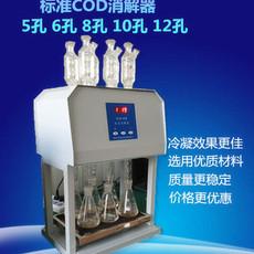 奥普HCA-100标准COD消解器 北京COD消解仪 COD自动消解回流仪经销处
