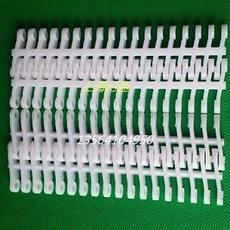 900模块塑料网带