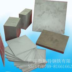 株洲硬质合金YG60撒斯特新品供应进口YG60钨钢硬度