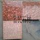 江西红石材-映山红富贵红石材代代红光泽红石材质量好石材厂直销