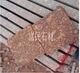 江西石材花岗岩-映山红富贵红光泽红四季红石材荔枝面石材
