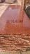 江西映山红石材-富贵红光泽红石材江西红石材G683石材批发