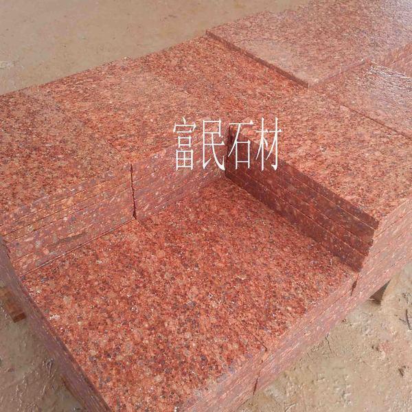 江西石材批发-映山红江西红石材光泽红石材四季红石材代代红石材厂价直销