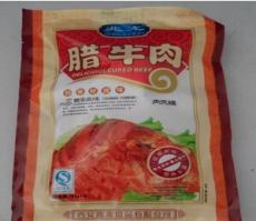 """供应供应""""兆龙""""品牌 腊牛肉肉夹馍腊肉"""