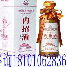 酱香型500ml中南海内招酒 中南海内招专用茅台酒价格