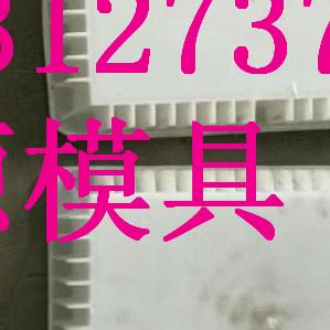 雨水篦盖板模具  铁路电缆槽钢模具