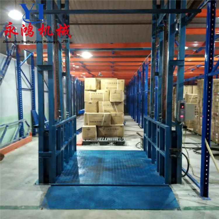 永鸿专业定做仓库用上货升降机 固定液压货梯 上门安装